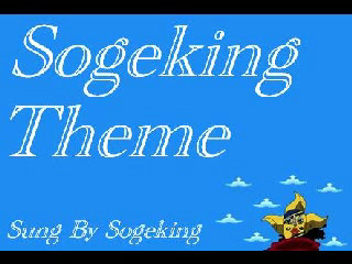 Sogeking Theme - Sogeking (Sing Along)