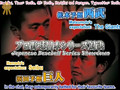 [DTFS] Gaki no Tsukai - No Reaction! Pie Hell! (part I)