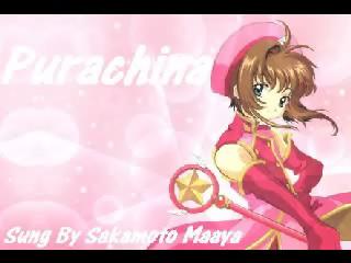 Purachina - Sakamoto Maaya (Sing Along)