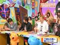 04/28/07 Yarisugi Koji