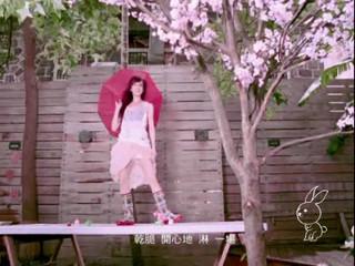 Cyndi Wang - Rainbow Smile