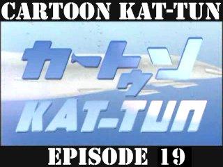 [20070808] Cartoon KAT-TUN Episode 19 [ENG-SUB]