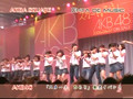 AKB48 - Enta de Music - [Skirt, Hirari] Sale Event 04062007