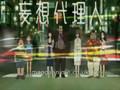 :: Paranoia Agent - Anime - Music - Yume no Shima Shinen Kouen by Susumu Hirasawa ::