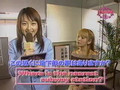 Ayaka's Surprise English Lessons