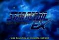 Star Ocean EX Opening