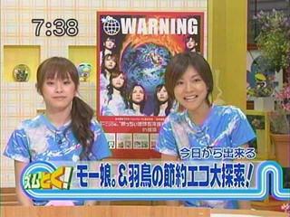 Zoomin Super - Morning Musume Cultural Festival 2006 in Sapporo