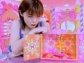 Aya Matsuura - Ne~e (PV)