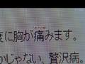 sore wa totsuzen arashi no you ni 09