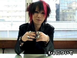 Ruki Interview
