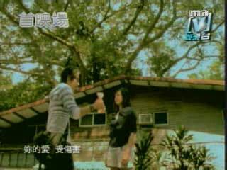 Fahrenheit - Bu Hui Ai MV
