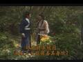 Heroic Yang Family - Episode 17.avi
