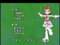 Cosmic Baton Girl Comet-san 29