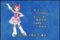 Cosmic Baton Girl Comet-san 28