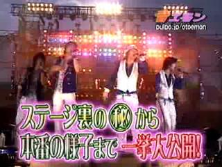 KansaiTV-TOHOSHINKI