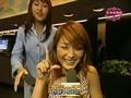 Ayaka's Surprise English Lessons