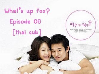 What's Up Fox? ep06 [thai sub]