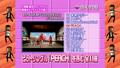 Ai Otsuka - talk (MelodiX!) 23.09.2007