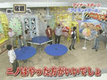 Shukudai Kun: Ping Pong