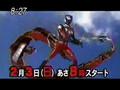 Kamen Rider Ryuki Promo