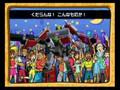 DreamMix TV 4-Player Exhibition Match