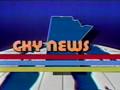 CKY News-Line (November 1985)