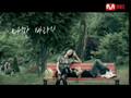 Tae Yang - Only Look At Me [MV].avi