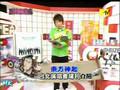 080519 Taiwan MTV JKPOP - 2nd Concert  in Taipei - Rising Sun
