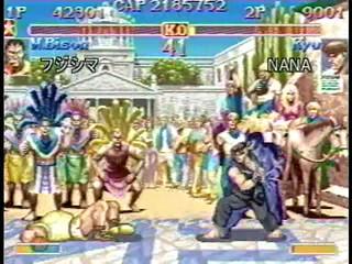 Game41 ST Fujishima(M. Bison) vs. NANA(Ryu)