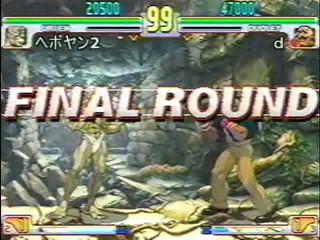 Game41 3s 1-on-1 Heboyan2(Urien) vs. d(Dudley)