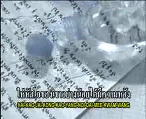 Dai-Mai [MV]
