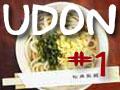 U-D-O-N  part 1