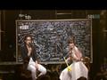 Kim Jung Eun - Chocolate E.10