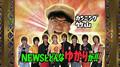Hey!Hey!Hey! NewS