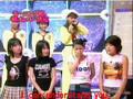 5th Gen Audition - Konno Chosen (SUB)