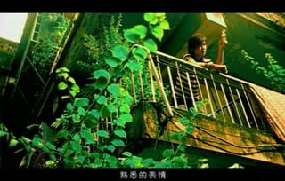 Danson Tang - Zui Ai Hai Shi Ni [MV]