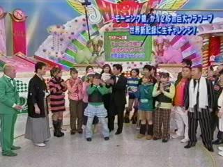 Morning Musume - Tsuji Hula Hoops