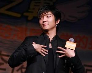 070927 Lee Junki Hangzhou FM Part 1