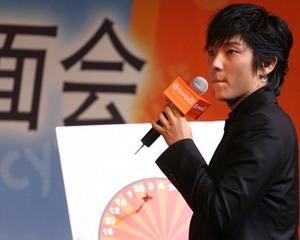 070927 Lee Junki Hangzhou FM Part 3