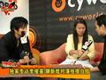 SOHU - Junki interview2