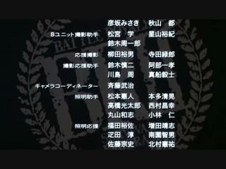 Battle Royale 2 final part
