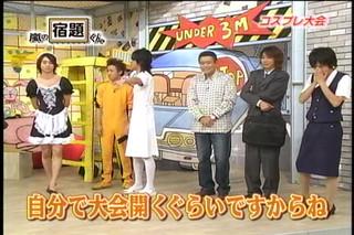 [2007-10-01 syukudai] maid sho!