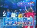 Kat-tun & News Summary 08/18/04