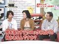Arashi ni shukudaikun episode 3