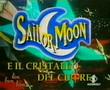 sailor moon opening 3 [ita]