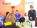 Shinhwa-HyeSung Dancing ^^