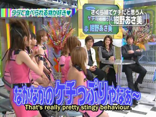 [HPS] FUN - Otome Gumi vs. Sakura Gumi Talk Battle (2003.09.26)