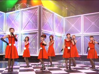 Berryz Koubou - Waracchaou yo Boyfriend - Music Express
