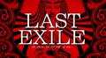 Last Exile - trailer