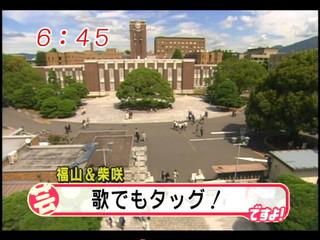 fukuyama masaharu produces theme song for galileo news 20071002